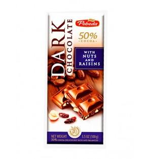 Tableta Chocolate Negro avellanas pasas50% Cacao 100G Pobeda