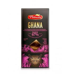 Tableta Chocolate Negro Ghana 67% 100 g Pobeda